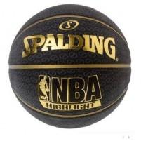 Korvpall Spalding NBA Highlight 7