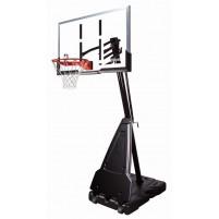 Korvpallikonstruktsioon Spalding NBA Platinum